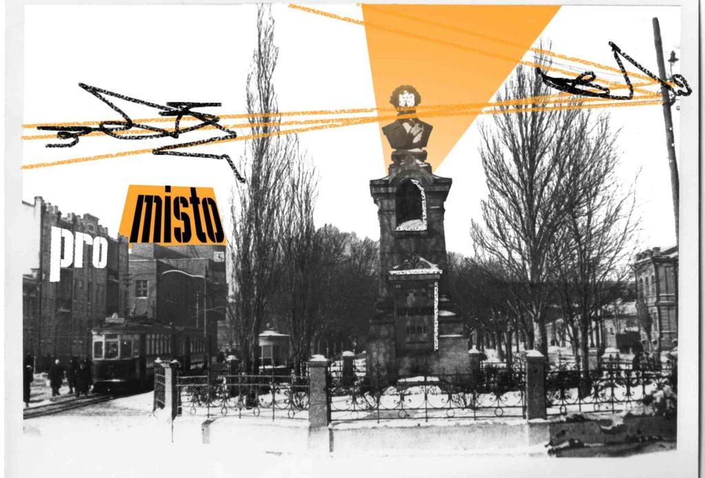 """""""Гімназія"""" на DniPro ГогольFest: повна освітня програма - 2 зображення"""