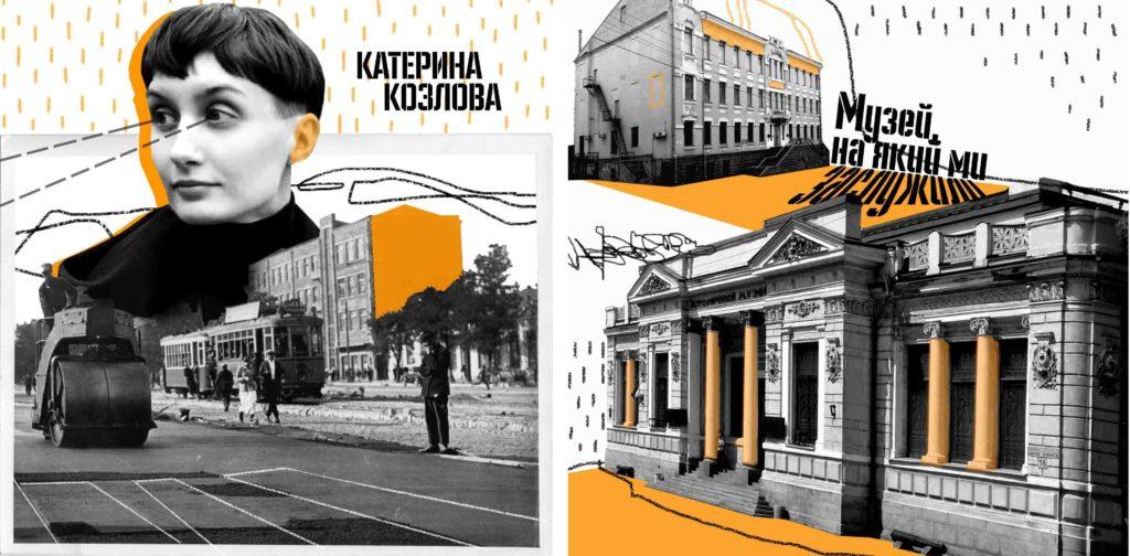 """""""Гімназія"""" на DniPro ГогольFest: повна освітня програма - 7 зображення"""