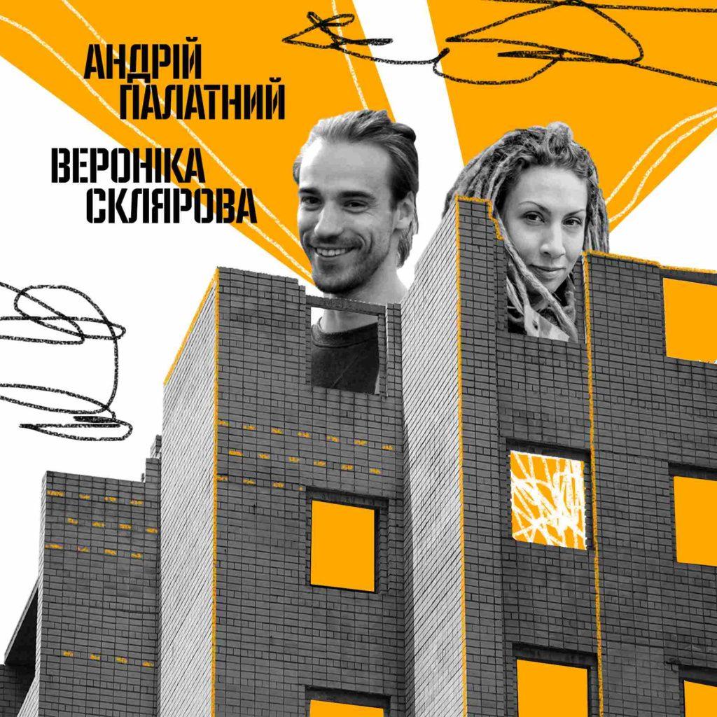 """""""Гімназія"""" на DniPro ГогольFest: повна освітня програма - 5 зображення"""
