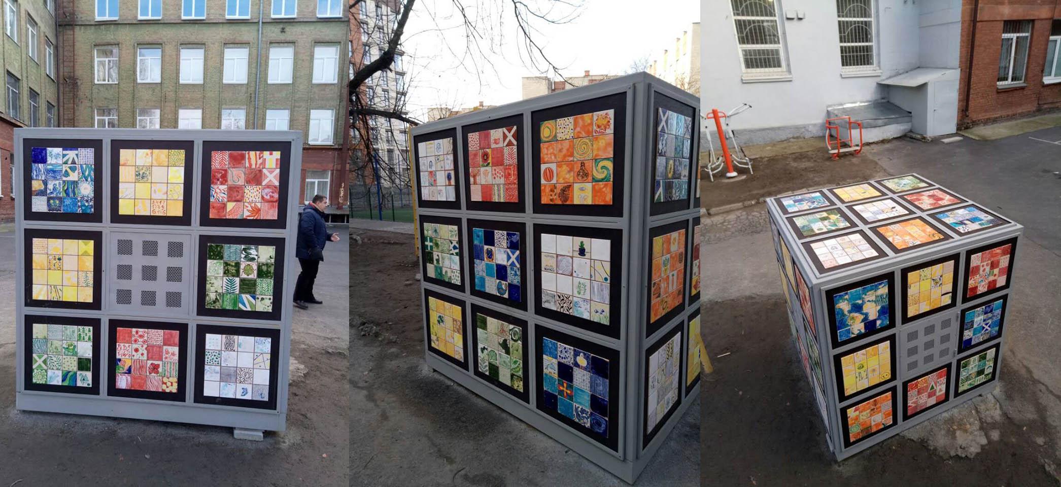 """На подвір'ї школи №71 з'явився арт-об'єкт """"Кубик Рубіка"""""""