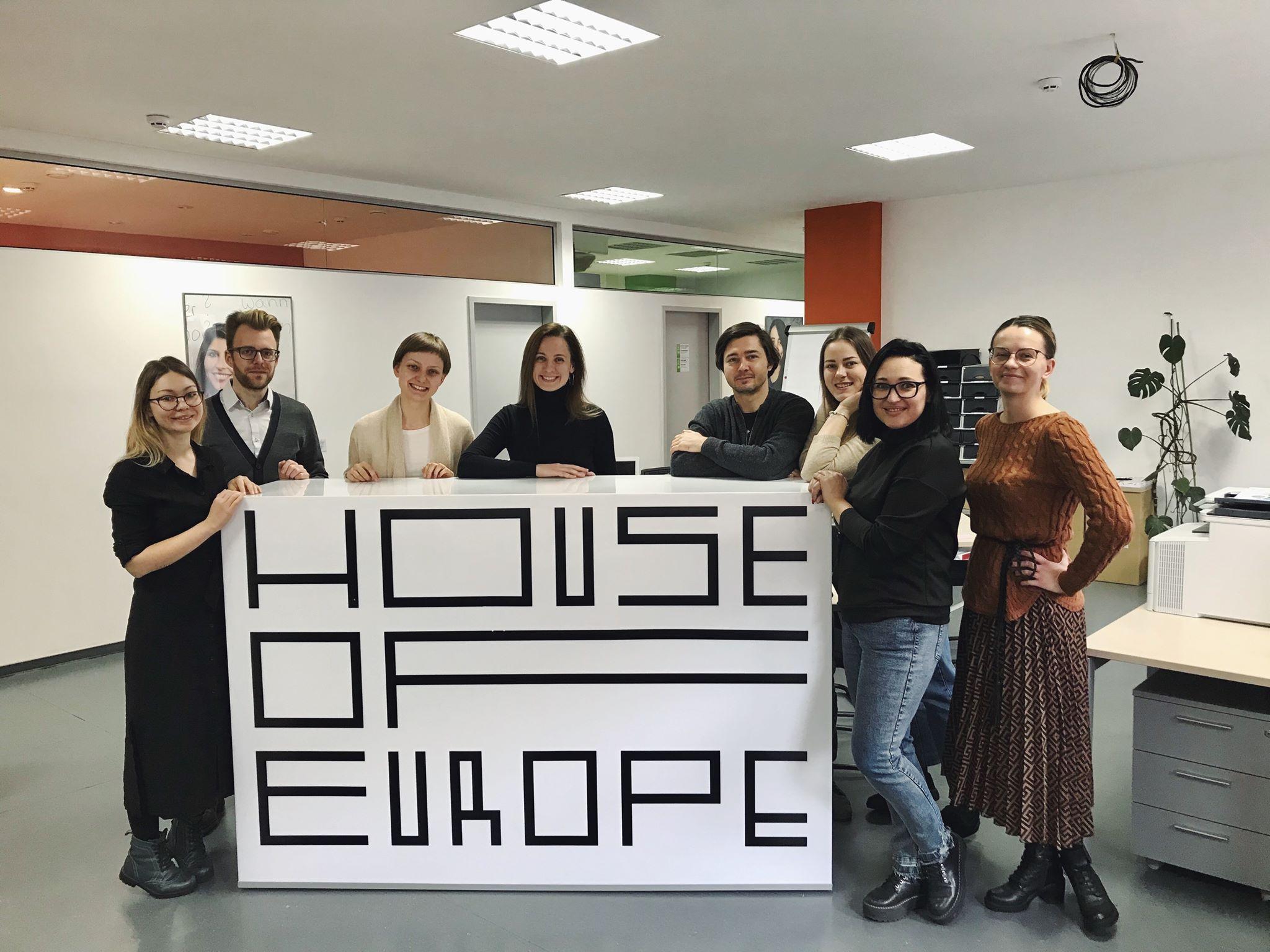 Центр сучасної культури став поп-ап хабом House of Europe