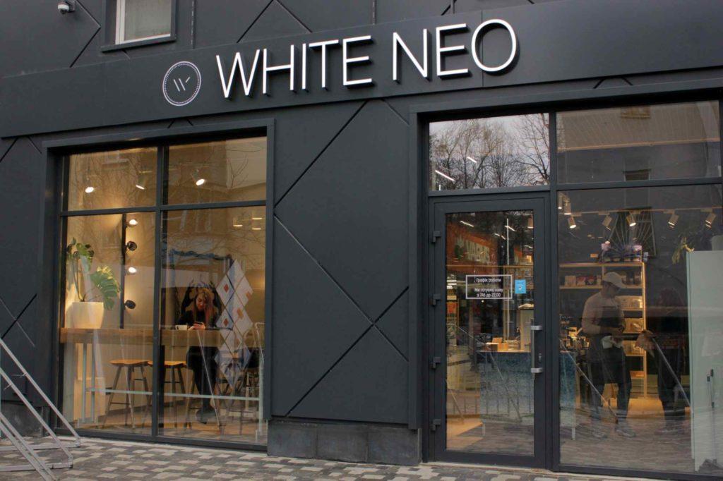 "White Neo: от создателей ""Бобров"" и White - 4 зображення"