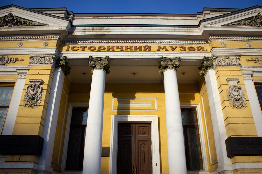 Жителі Дніпра можуть стати екскурсоводами історичного музею