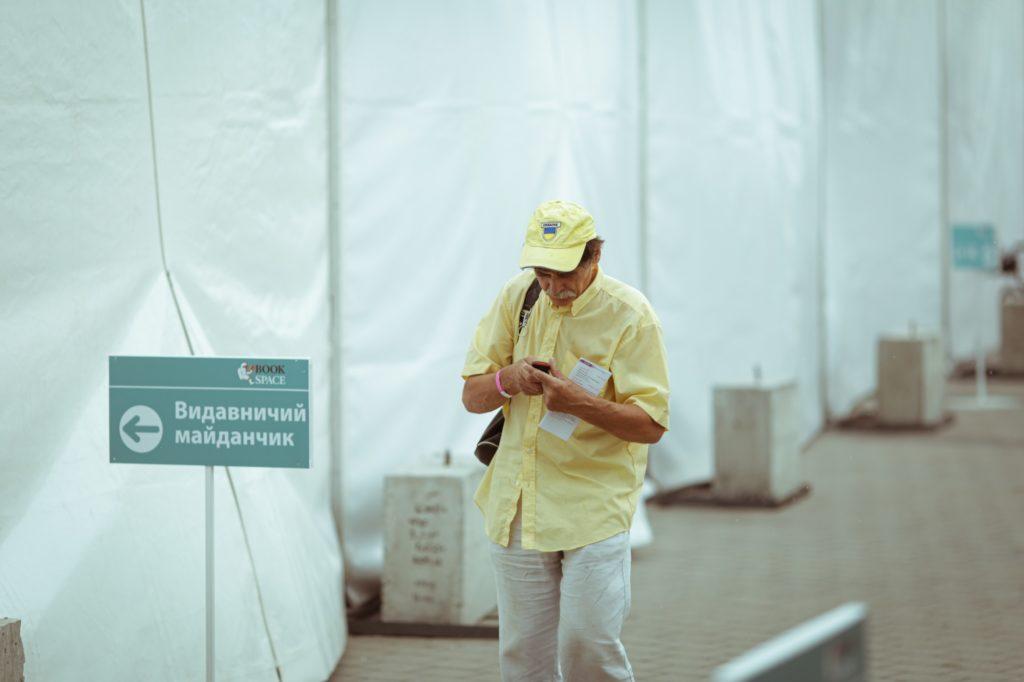 Відвідувач фестивалю Book Space.