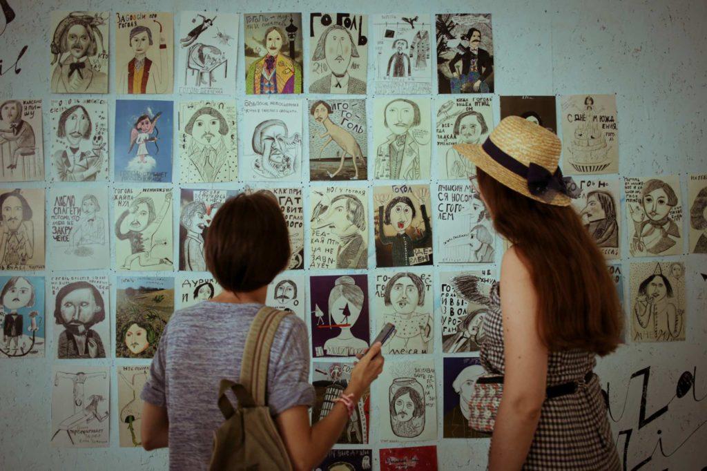 Виставка дитячих плакатів про Гоголя студії Aza Nizi Maza на фестивалі Book Space.