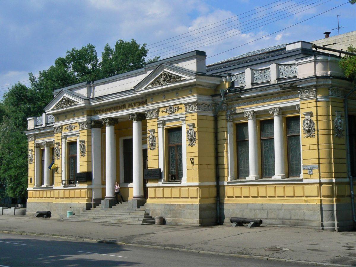 Під будівлею історичного музею знайшли покинуте приміщення
