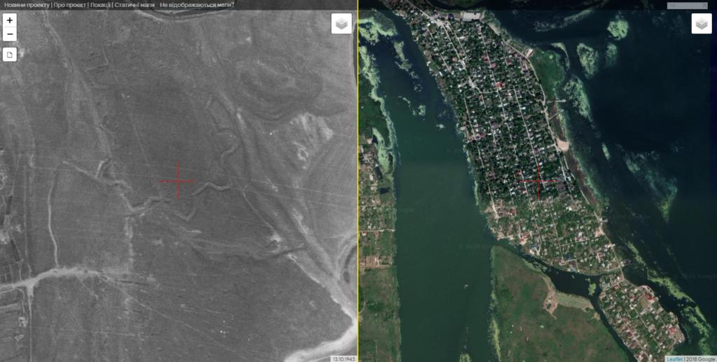 Череда удач: как блогер и снимки Люфтваффе помогли найти могилу Александра Поля - 12 зображення