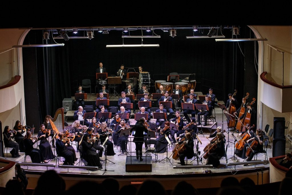 Оркестр в филармонии
