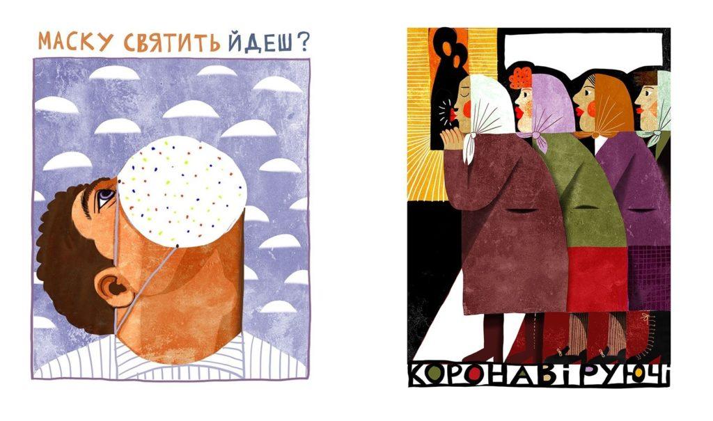 """""""Ешь, люби, ешь, молись"""" и Карантино - 6 зображення"""