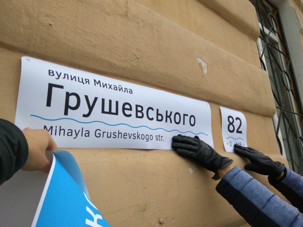 dnipro.design проверяют, как новые адресные таблички смотрятся на домах Днепра