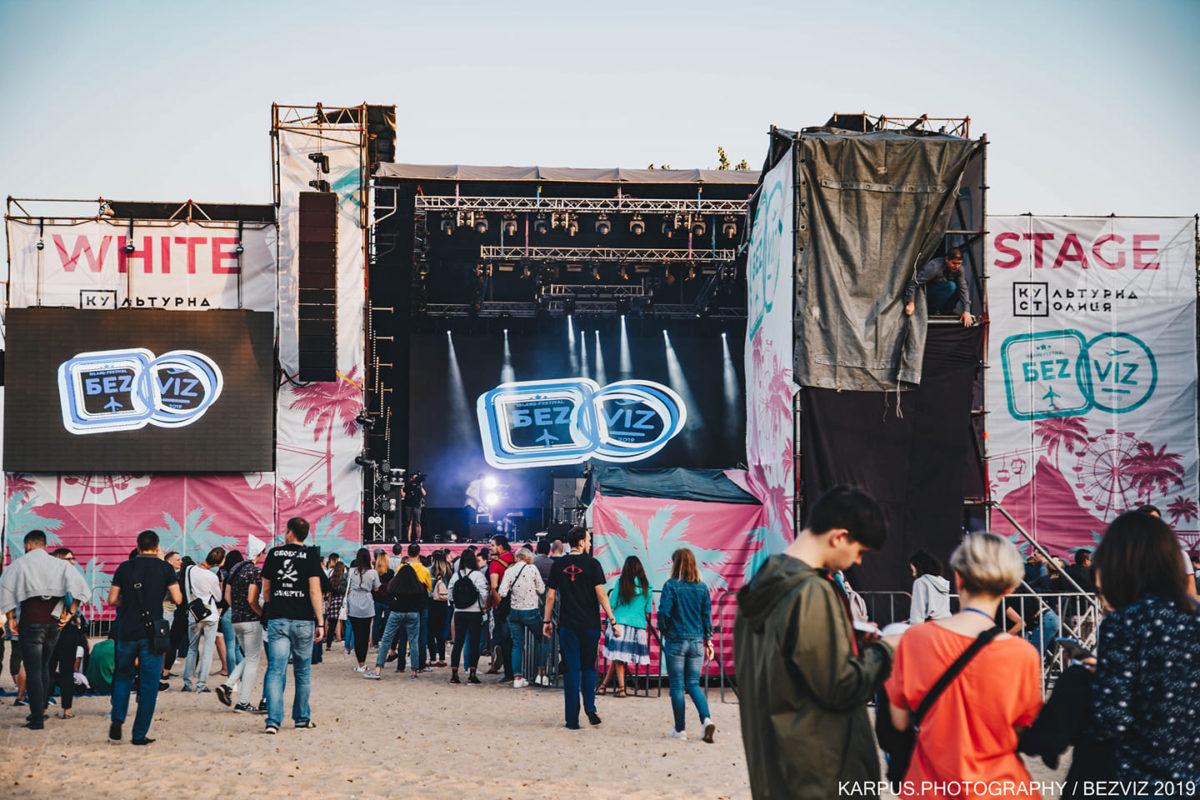 БeZVIZ Festival перенесли на 2021 рік