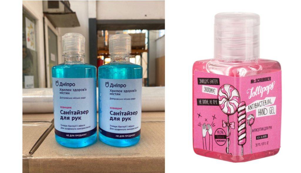 Справа - аккуратные санитайзеры, которые оформили dnipro.design, слева - пример аляповатого санитайзера из интернета