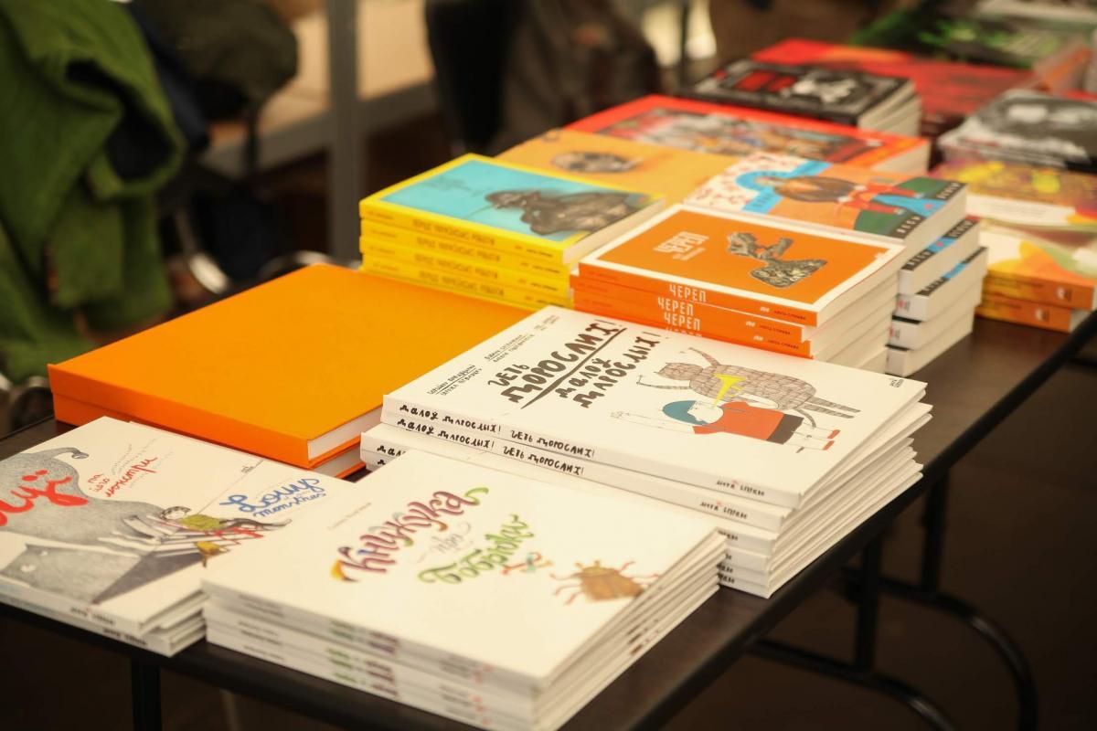 Фестиваль Book Space пройде у форматі онлайн-марафону