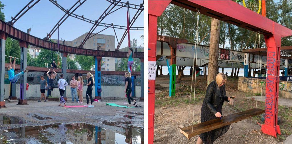 Волонтери допомагають зробити парк