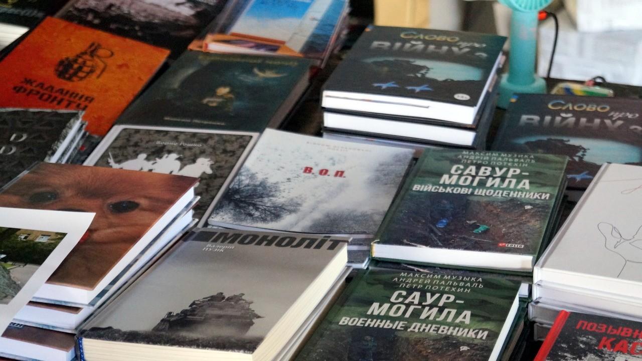 Украинскую литературу убрали из перечня обязательных тестов на ВНО