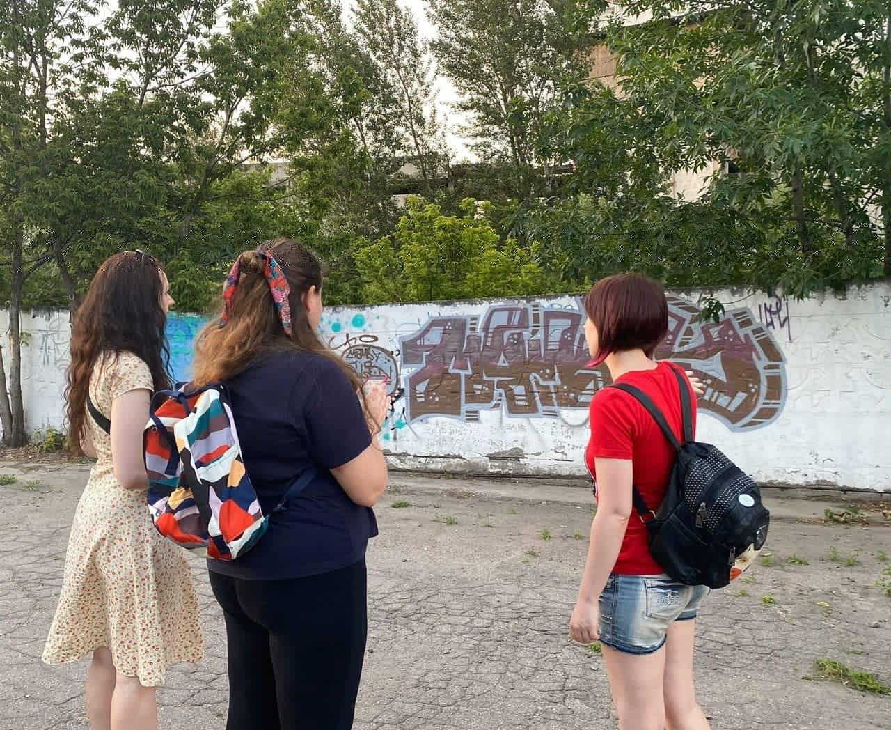 У Дніпрі дослідниця стріт-арту проводить екскурсії