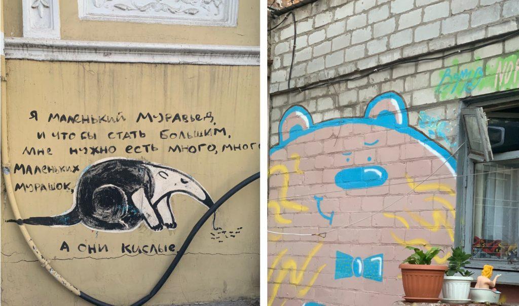 Графіті на стінах Дніпра