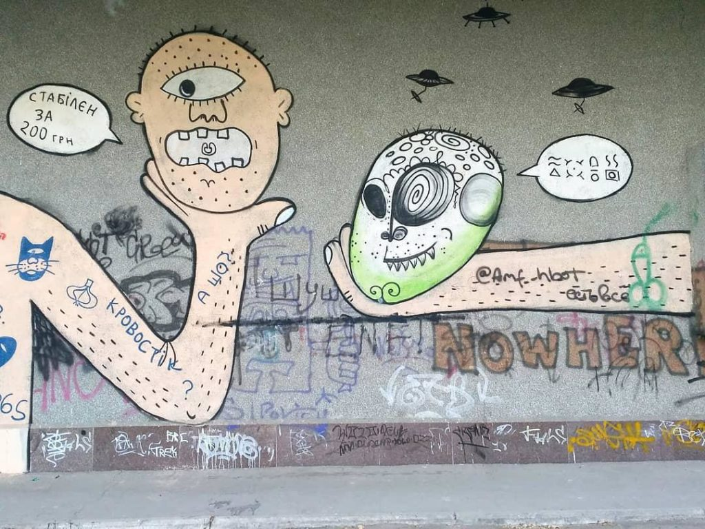 Стрит-арт в Днепре: имена, истории и споты - 13 зображення