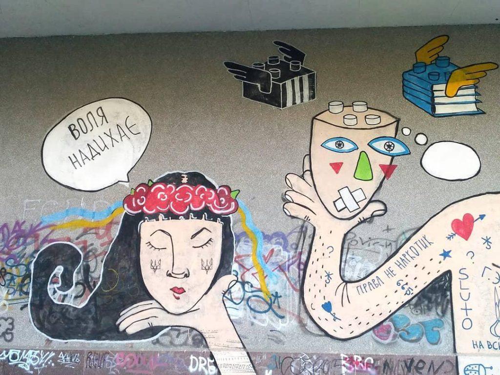 Стрит-арт в Днепре: имена, истории и споты - 12 зображення