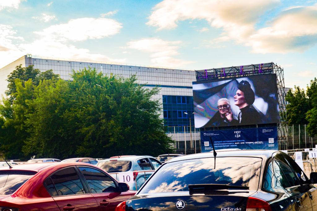 Первый автофестиваль украинского кино - 2 зображення