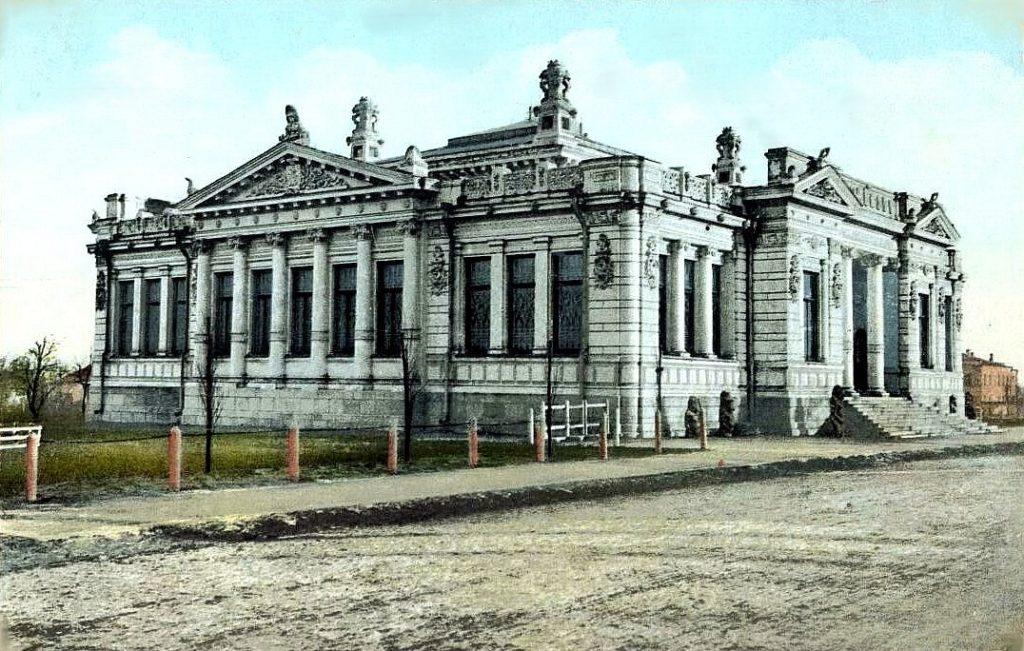 Музей Поля. Архів історичного музею