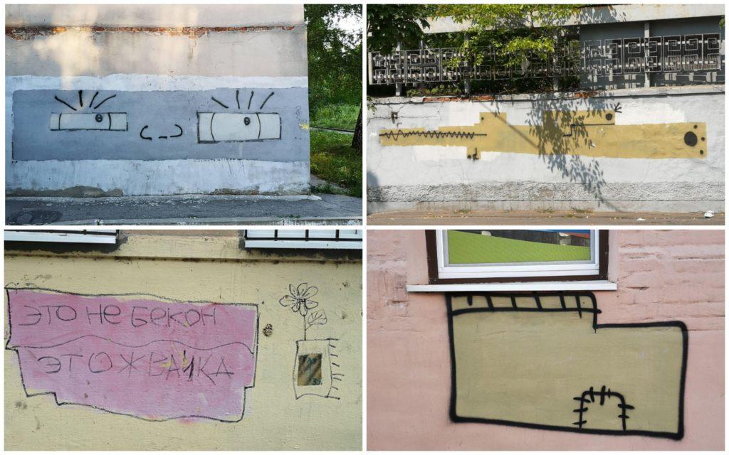 Баффити. Стрит-арт в Днепре