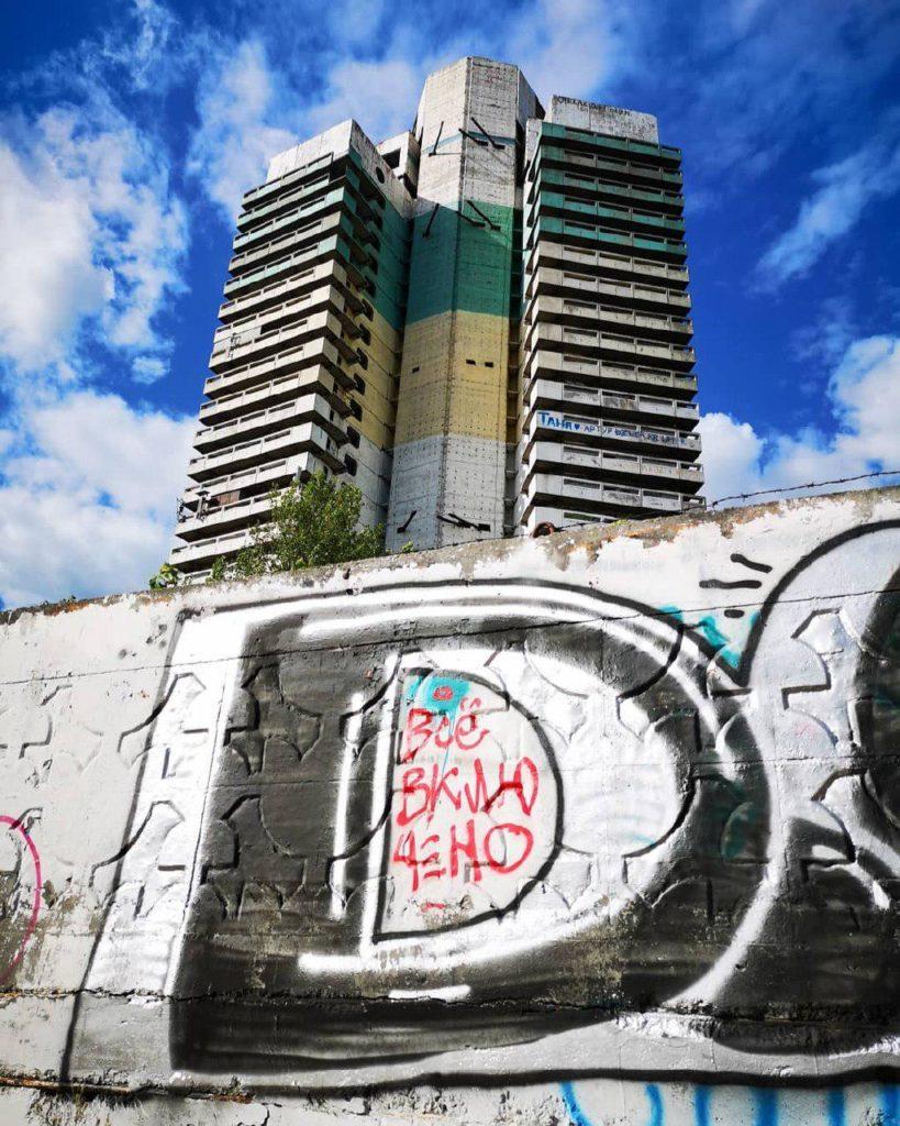 """Надпись """"Всё включено"""" на бетонной стене перед недостроенной гостиницей """"Парус"""" в Днепре."""