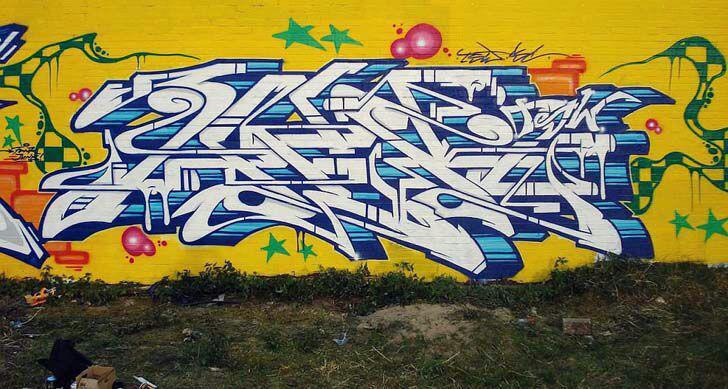 """Граффити в """"диком стиле""""."""