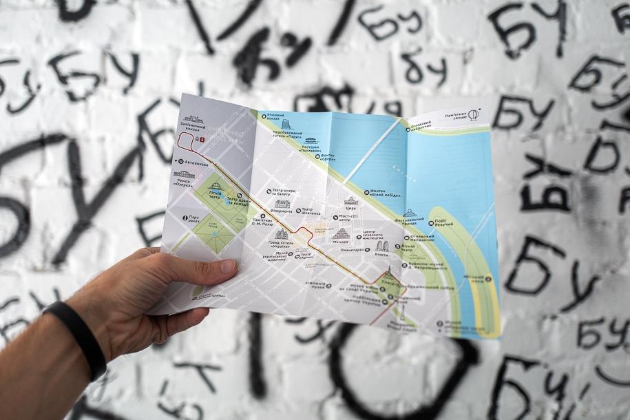 У Дніпра з'явилась туристична мапа