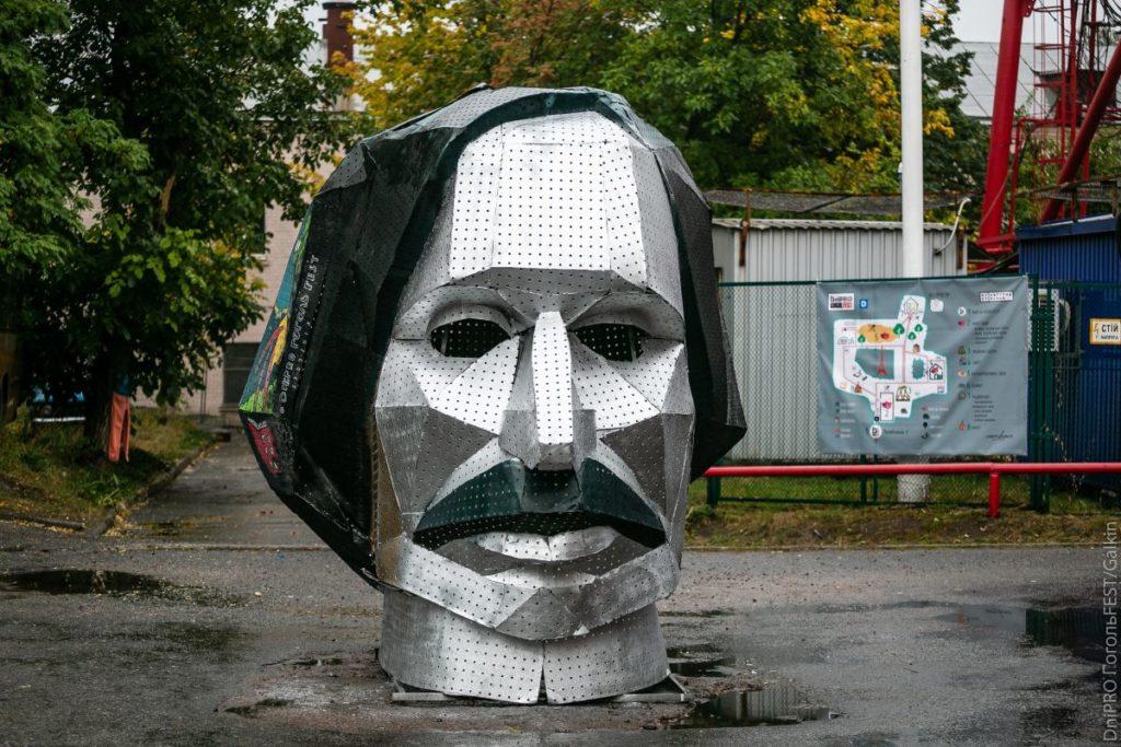 """""""Гімназія"""": гід освітньою програмою ГогольFESTу - 5 зображення"""
