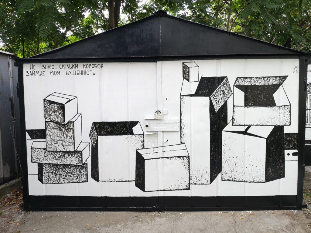 """Цей гараж Гамлет перетворив на купу коробок. Напис: """"Не знаю, скільки коробок займає моя буденність"""""""