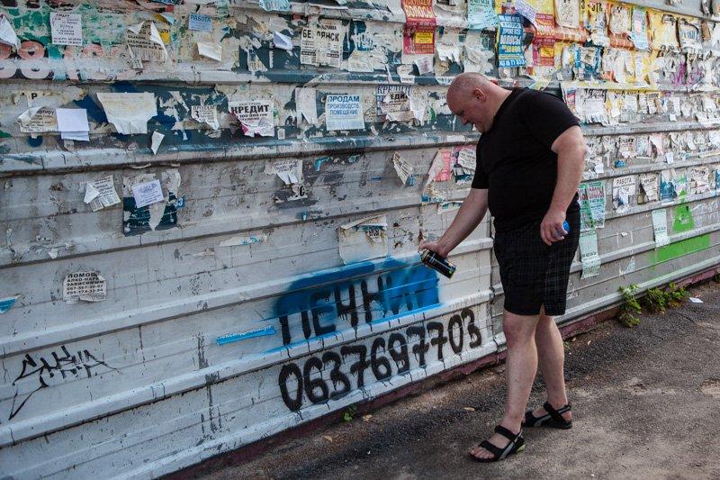 Дніпряни зняли фільм про Пічника