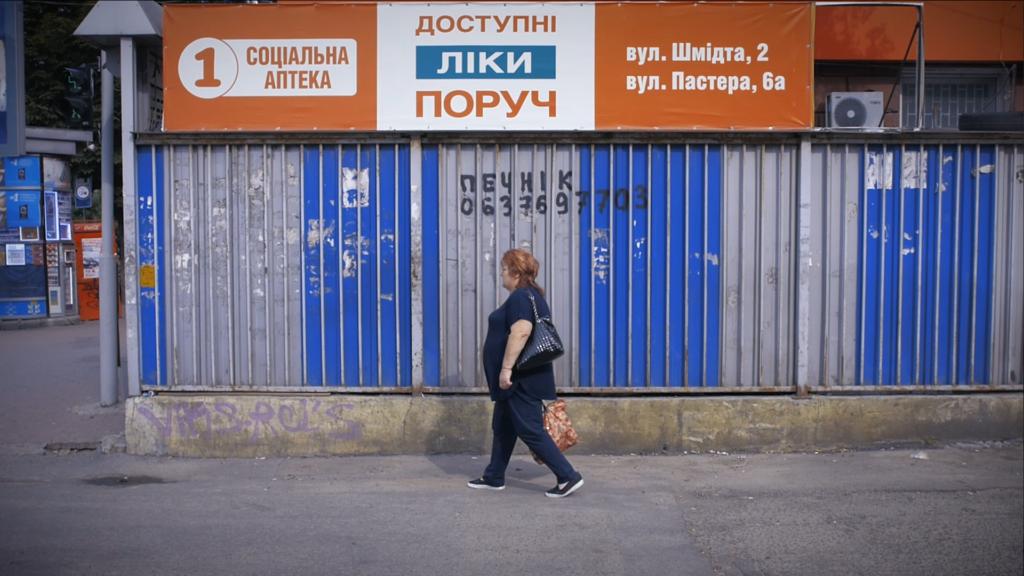 Пічник живе не у Дніпрі – Володимир Придорогін - 2 зображення