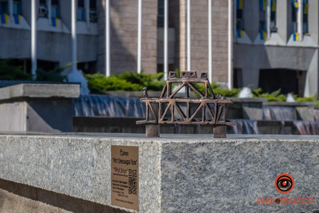 На День міста відкрили бронзову мініскульптуру - 2 зображення