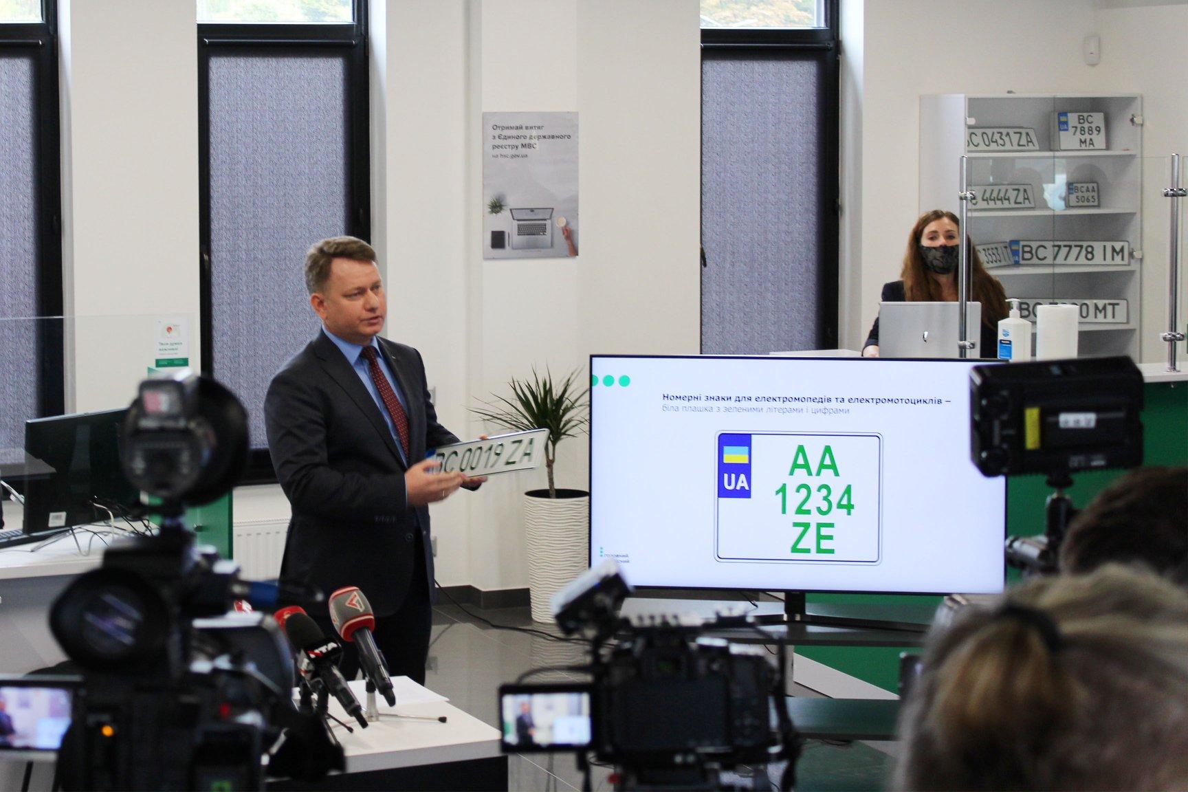 В Украине будут выдавать номера зеленого цвета