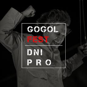DniPro ГогольFest
