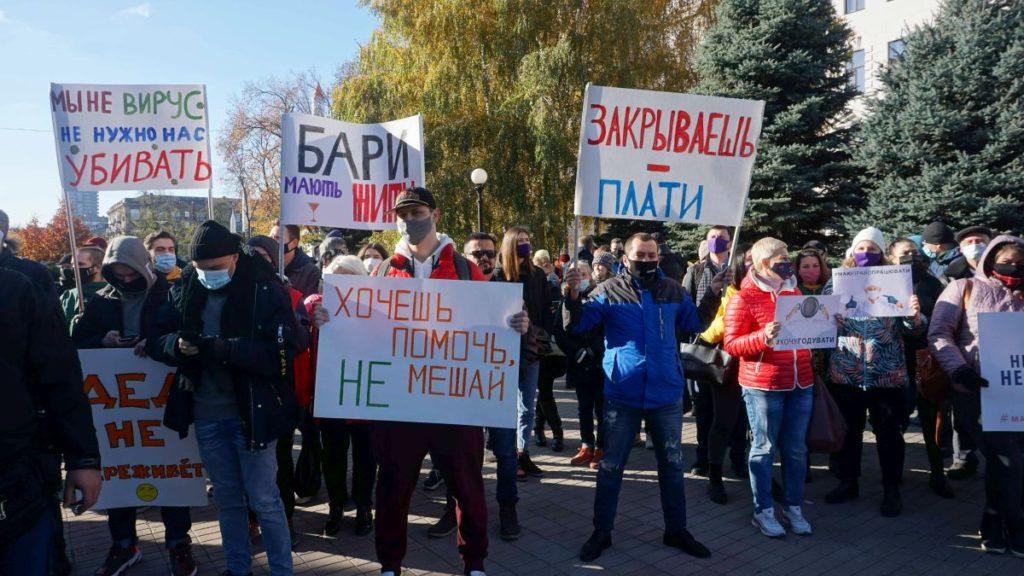 """""""Хочешь помочь – не мешай"""": Рестораторы митингуют против карантина выходного дня - 3 зображення"""