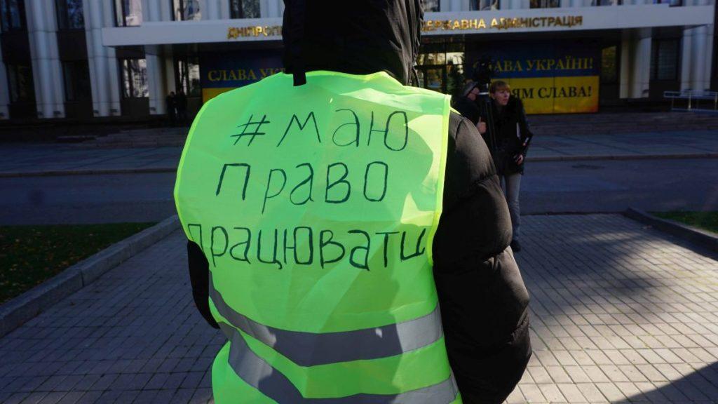 """""""Хочешь помочь – не мешай"""": Рестораторы митингуют против карантина выходного дня - 7 зображення"""