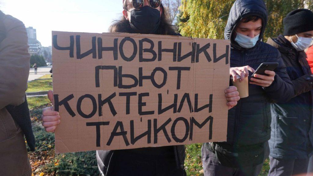 """""""Хочешь помочь – не мешай"""": Рестораторы митингуют против карантина выходного дня - 6 зображення"""