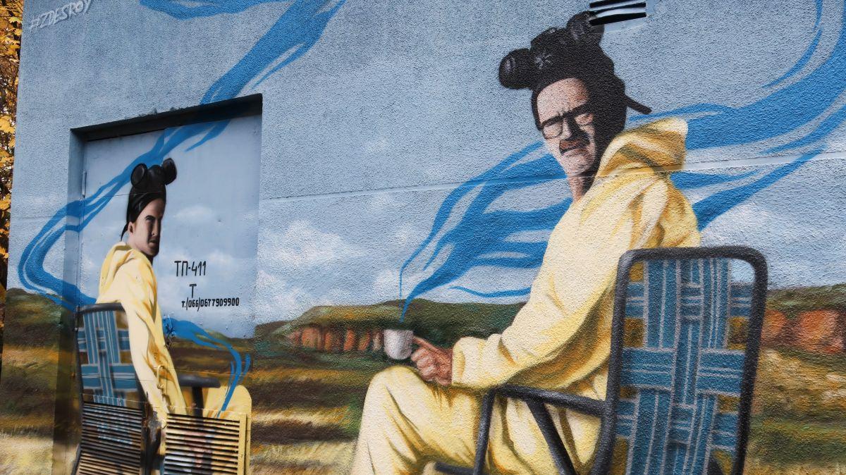 Як вуличне мистецтво вписується в міський простір