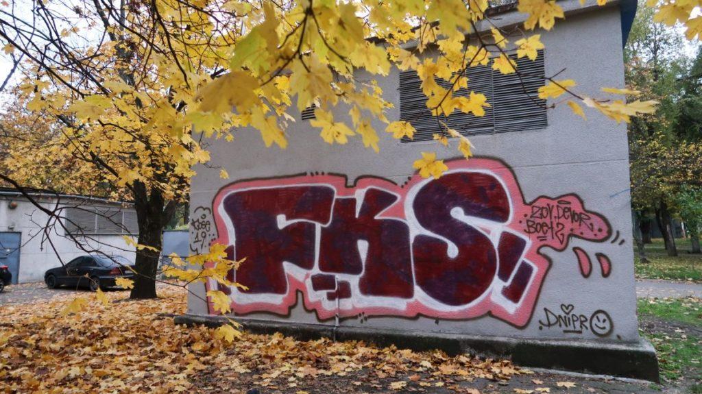 Графіті FKS на трансформаторній будці.