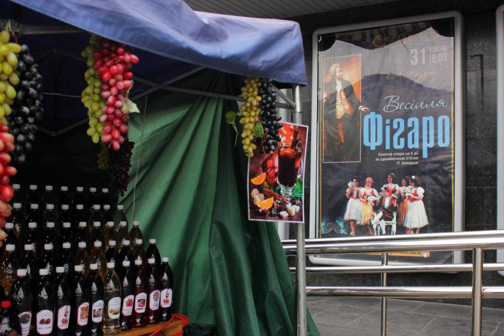 Почему в оперном театре опять продают шубы, мёд и колбасу? - 3 зображення