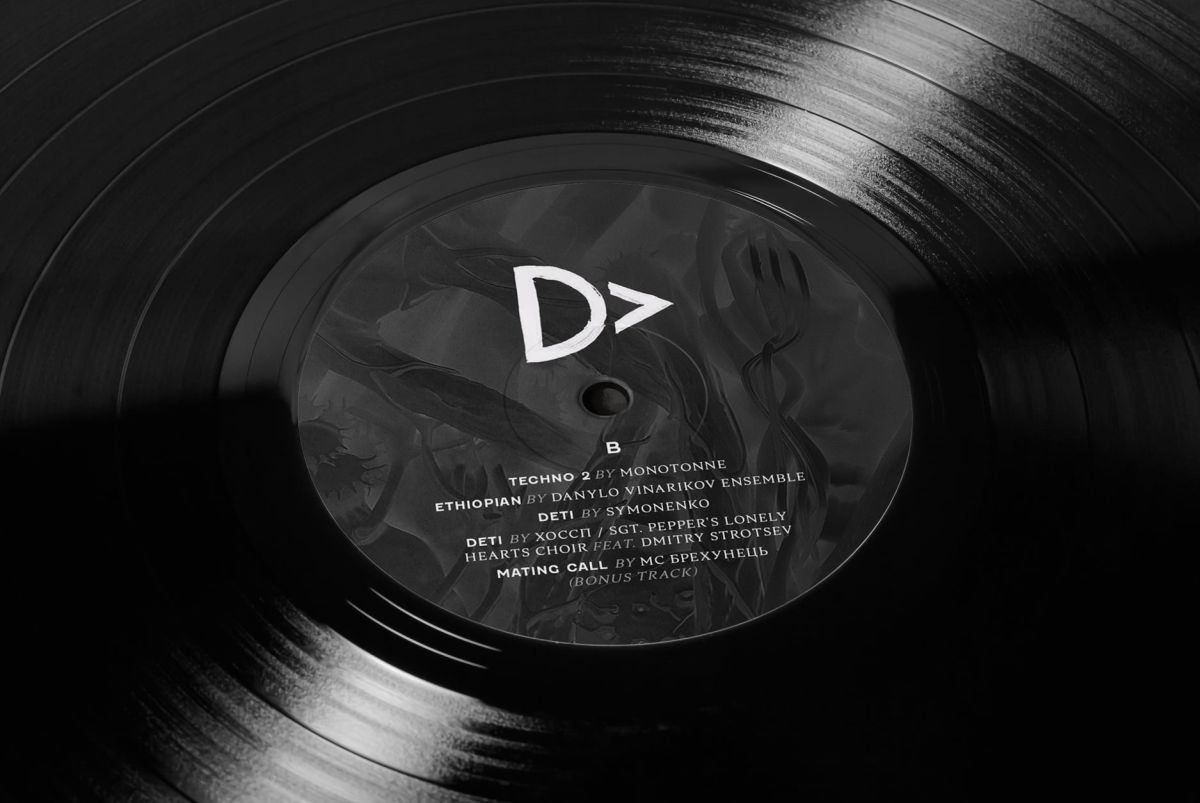 Dnipropop: як працює музичний лейбл клубу Module