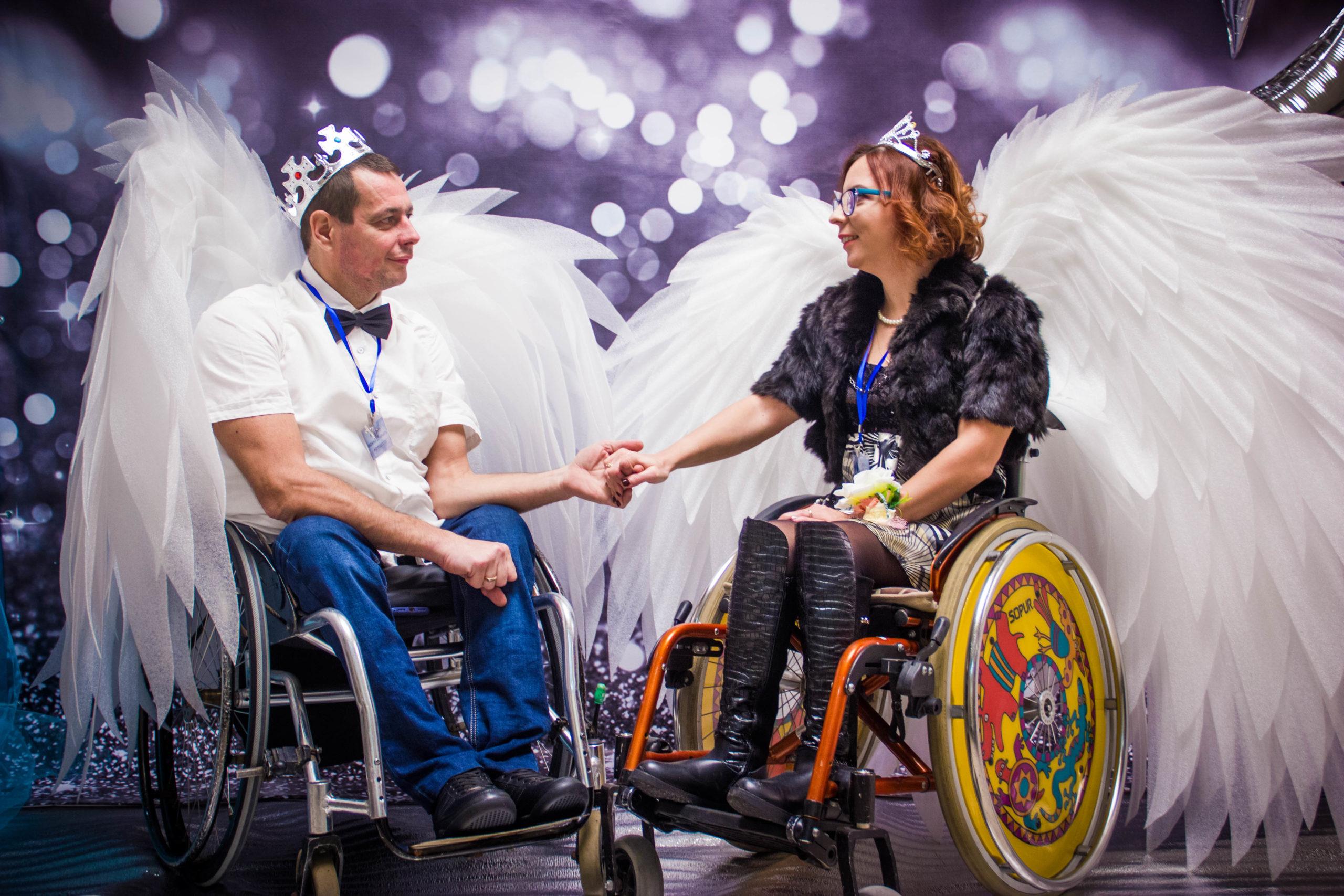 У Менорі до Дня закоханих пройде бал для людей з інвалідністю