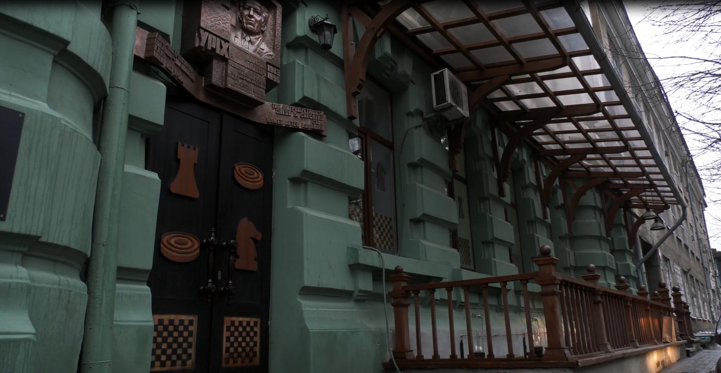 Медіа писали, що єдиний шаховий клуб у Дніпрі закривають. Пояснюємо, що відбувається