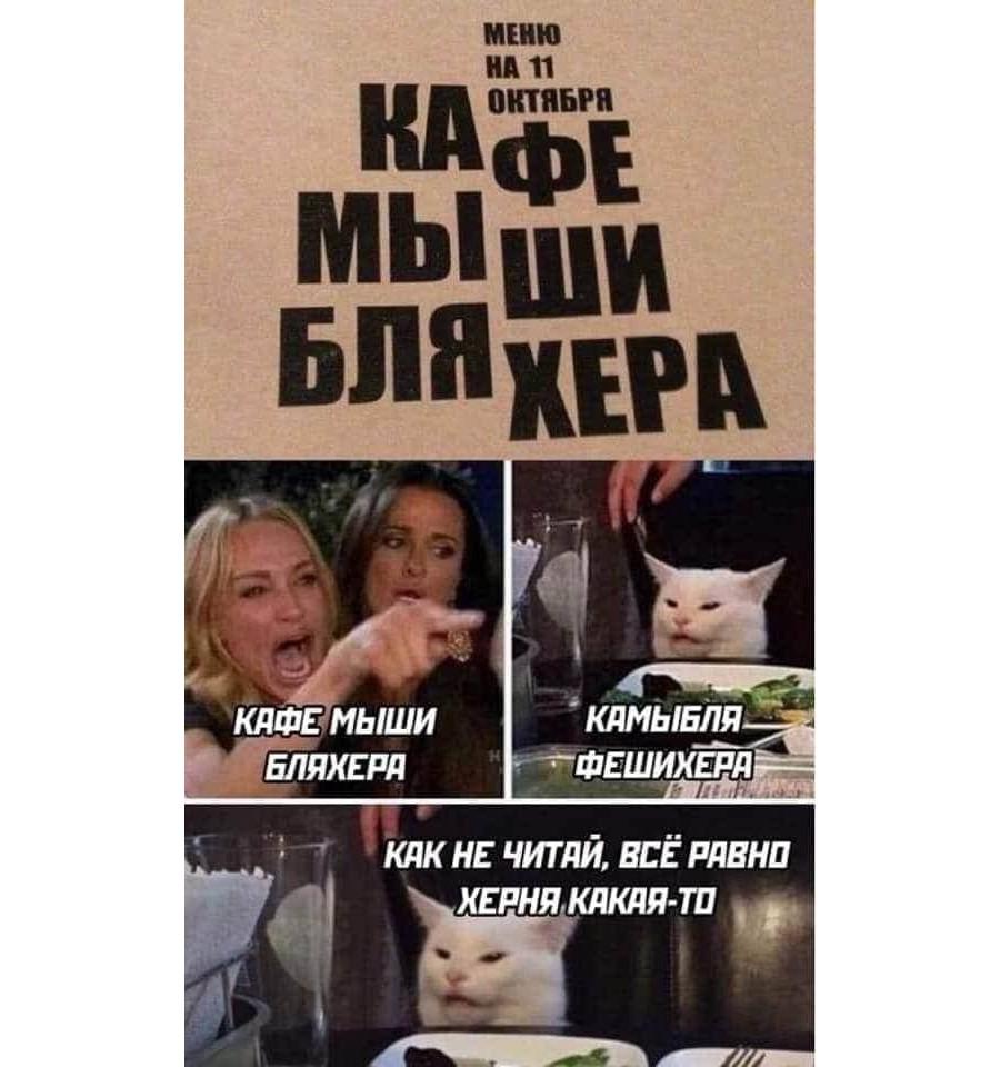 """""""Миші Бляхера"""" """"продаються"""": з'ясовуємо, що буде з рестораном, і зізнаємося йому в коханні - 1 зображення"""