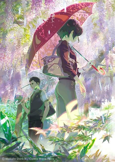 Проведем 14 февраля как отаку:  аниме для влюбленных - 7 зображення