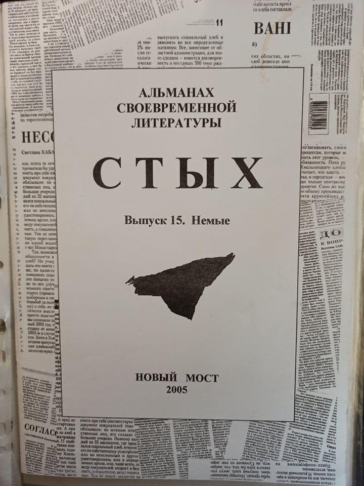 Своєчасна література: як дніпровські письменники самі видають свої книжки - 11 зображення