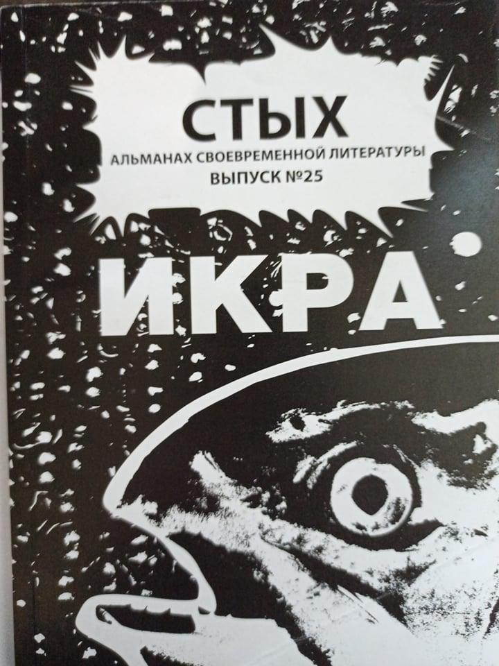 Своєчасна література: як дніпровські письменники самі видають свої книжки - 13 зображення