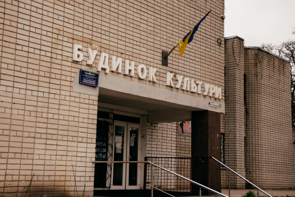 У Дніпрі створять інтерактивний Музей історії лоцманів - 1 зображення